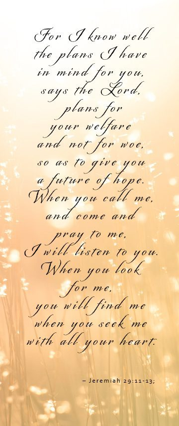 Prayer Request quote